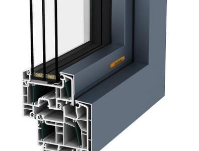 Kunstoff- Aluminiumfenster